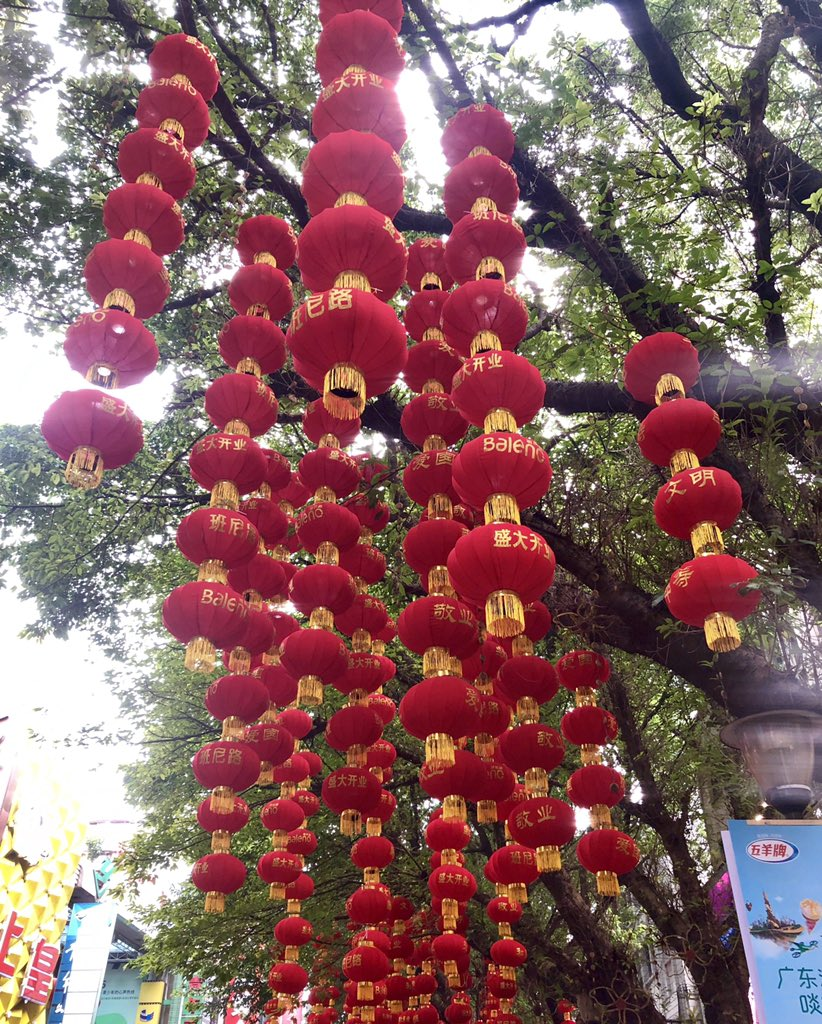 A happy mid-autumn festival from a very crowded Beijing Lu in balmy Guangzhou #midautumnfestival