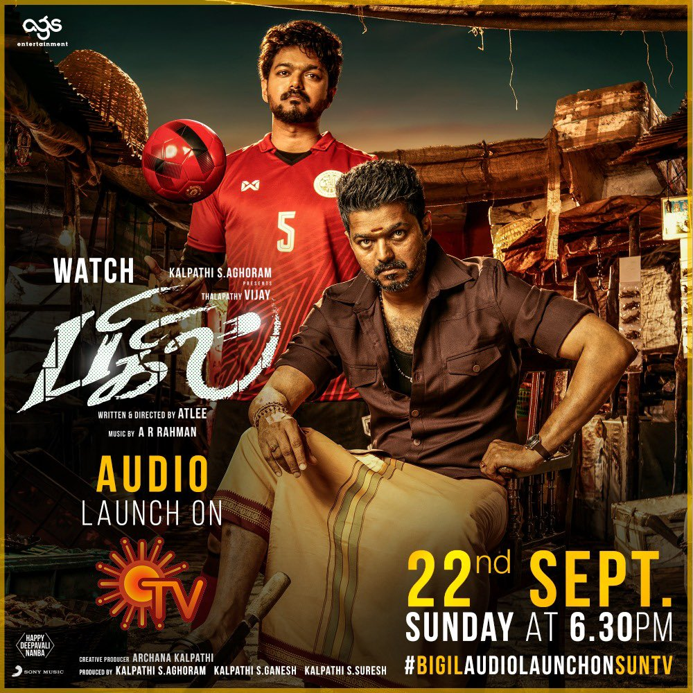 #Bigil Audio launch telecast on @SunTV I am sure this telecast will create new TRP records 😊😊#AudioLaunchWeek  #MoreUpdatesThisWeekend