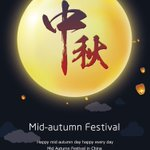 Image for the Tweet beginning: Happy Mid-Autumn #Festival! Enjoy gathering
