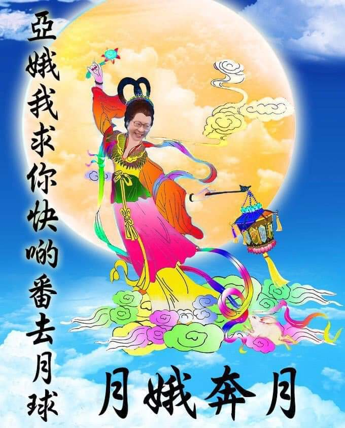 #Hongkongers tell Carrie Lam (whose name literally means moon goose) to go back to the moon. Happy mid-autumn festival everyone