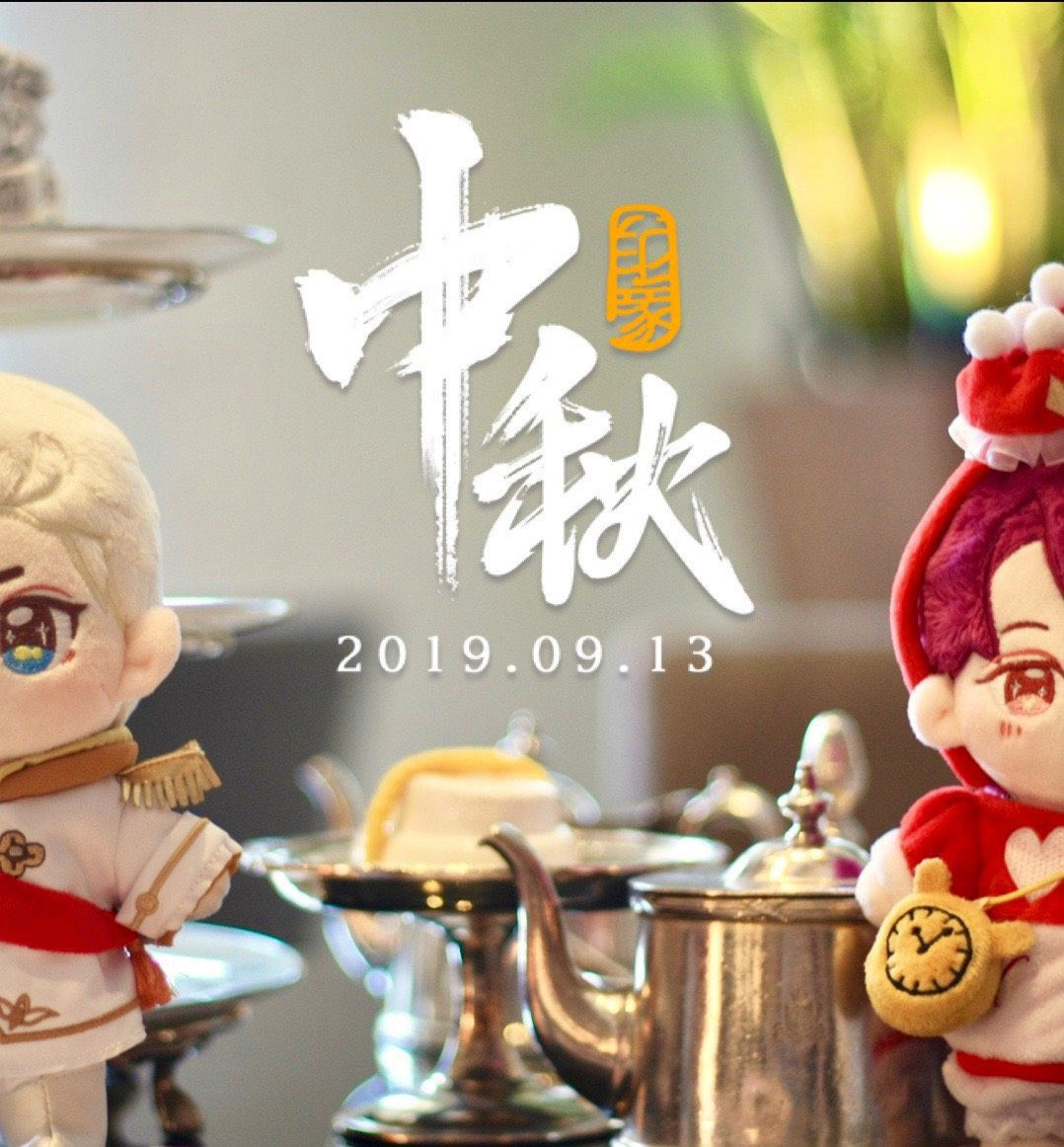 A preview of photography with Gravity ChanKai. ·THE ROYAL PARTY· And happy Mid-Autumn Festival~🌙