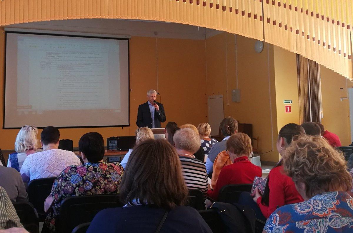 родители поздравления для учителей с августовской конференцией вопросы качестве