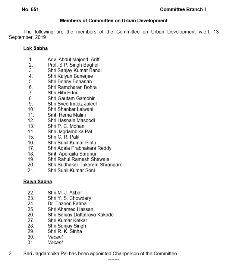 BJP's Jagdambika Pal to be Chairperson of Committee on Urban Development, BJP's Gautam Gambhir, Hema Malini & MJ Akbar also appointed as members. BJP's Sanjay Jaiswal to be Chairperson of Committee on Water Resources, Prajwal Revanna & TMC's Nusrat Jahan also appointed as members