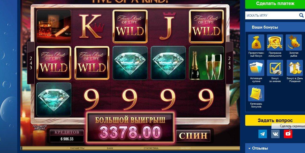 Игры демо казино бесплатно