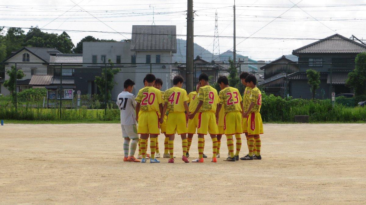 兵庫 県 高校 サッカー 選手権 2019