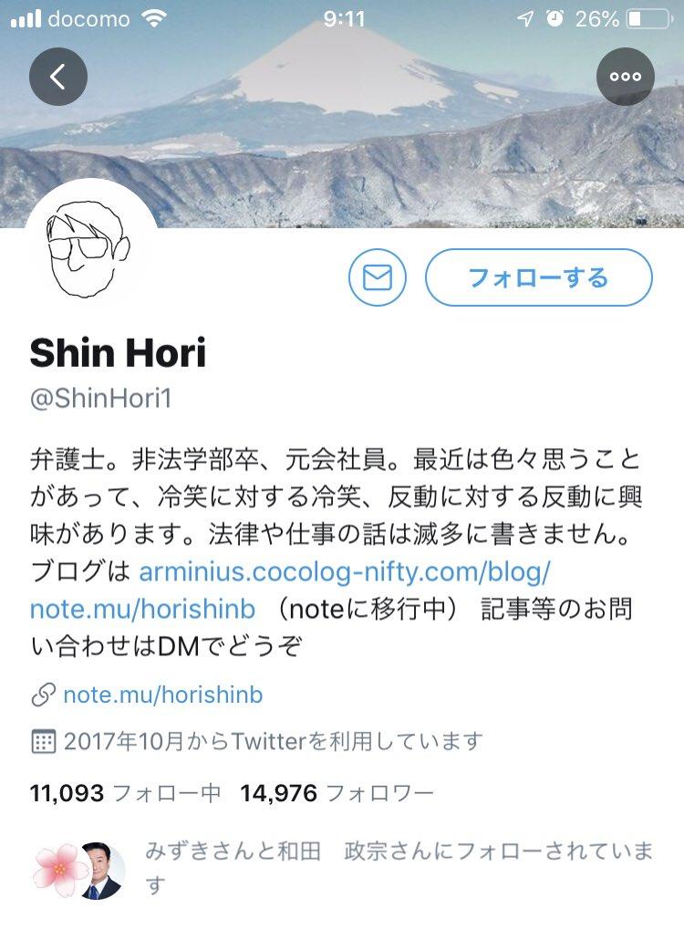 @hyakutanaoki この人ですよね?ブログも貼っておきます。