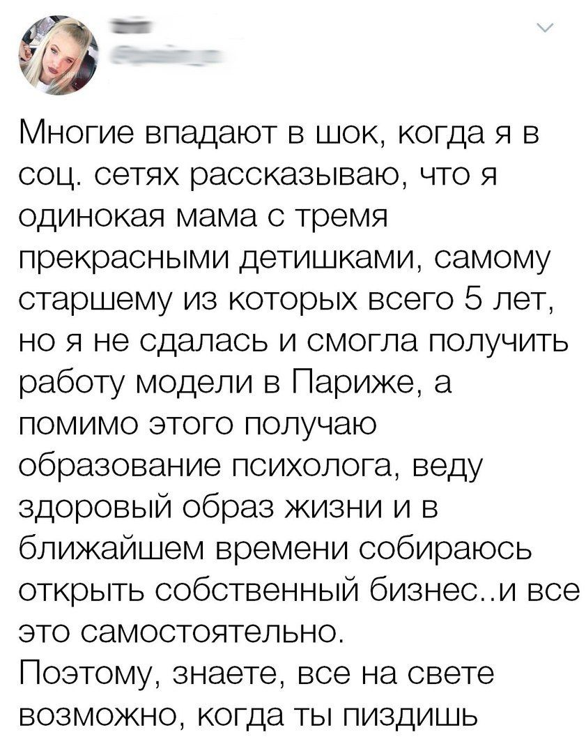 ДТП на Сумській у Харкові: 23-річна дівчина на кабріолеті збила чотирьох жінок на тротуарі - Цензор.НЕТ 2103
