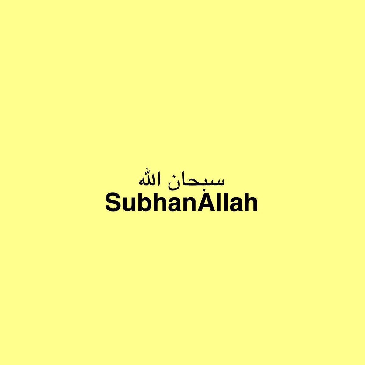 Deliver my salaam to your ummah. Tell them that Jannah has very fertile soil & very sweet water. And let them know that they can plant trees in Paradise by saying 'Subhanallah, Alhamdullilah, La ilaha illallah, Allahu Akbar.' Command your ummah that they should say it abundantly. <br>http://pic.twitter.com/guqZtp5XXD
