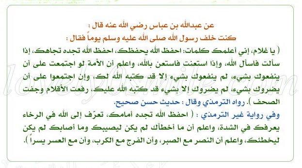 اللهم صل وسلم على رسول الله :