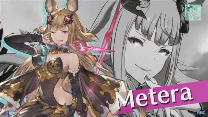 Metera is coming to Granblue Fantasy Versus!<br>http://pic.twitter.com/dSa5MDafKd