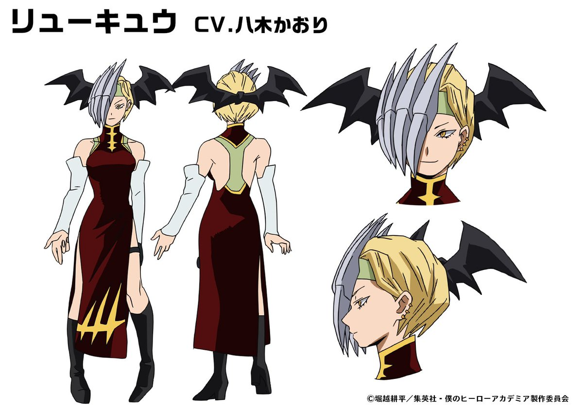 Hero News Network On Twitter Character Designs For Ryukyu Voiced By Yagi Kaori Rock Lock Voiced By Yasuhiro And Centipeder Voiced By Okuma Kenta Who Will All Appear In My Hero Academia