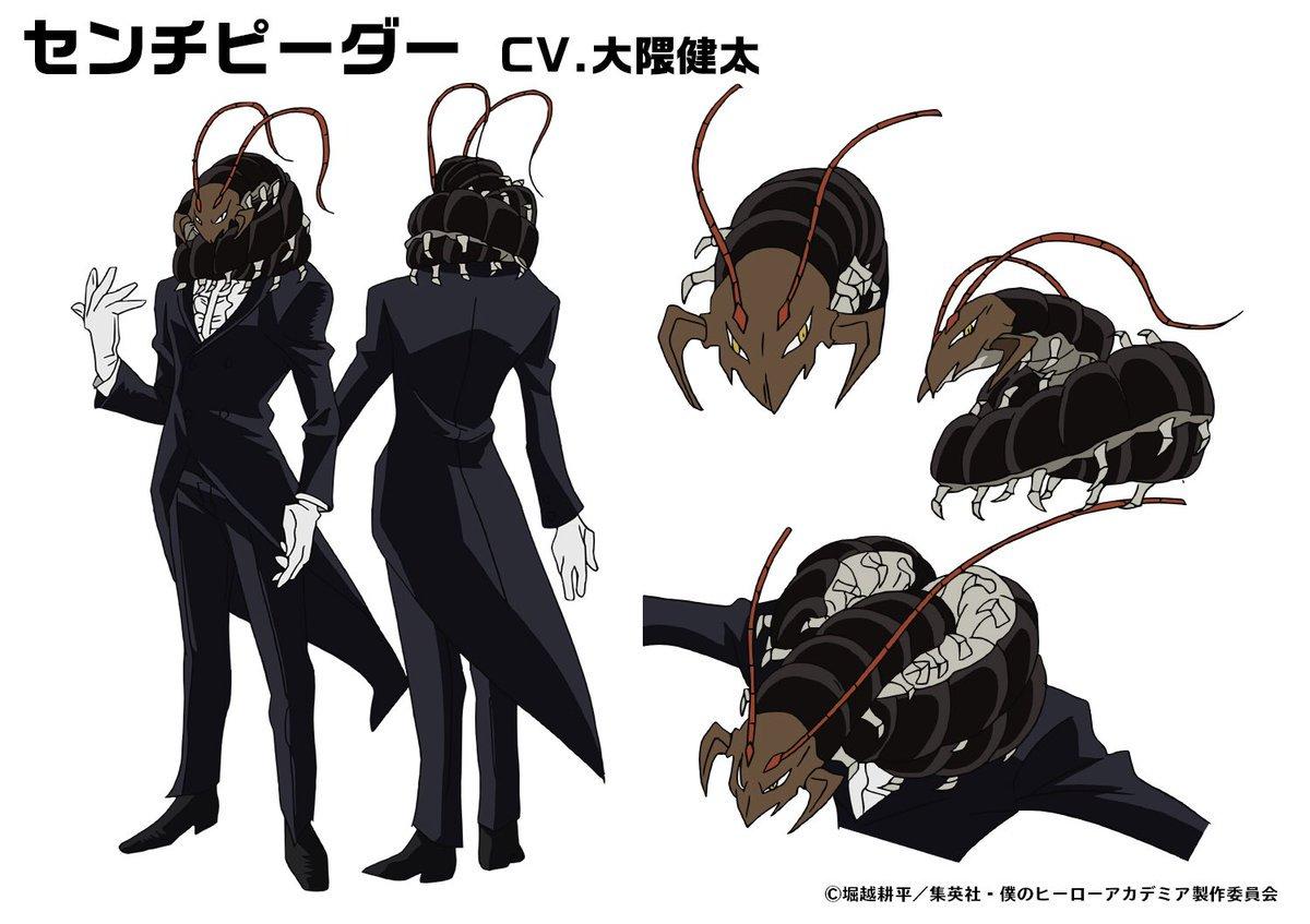 Hero News Network On Twitter Character Designs For Ryukyu