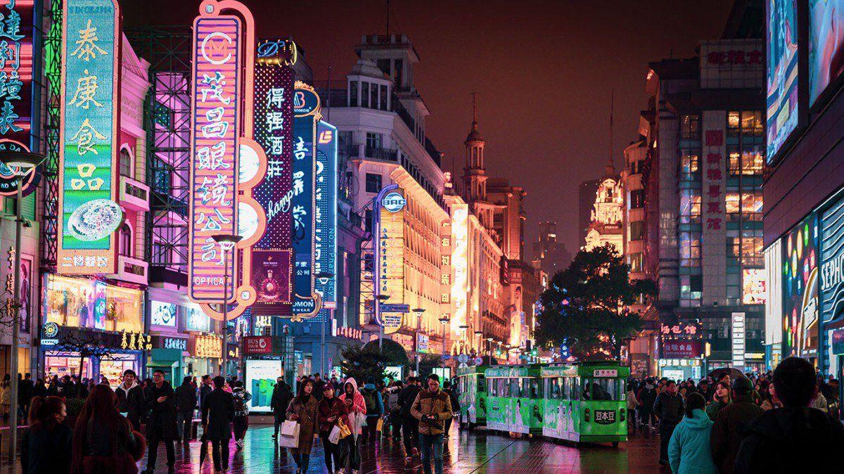 الصين إطلاق عملتها الرقمية المخصصة.