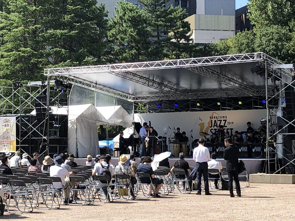 金沢JAZZ STREETは今日から本祭スタートです!私は石川四高記念公園でステージを盛り上げます😊日差しが強いですが、木陰で聴くと気持ち良いです✨よろしければぜひお越しください♪