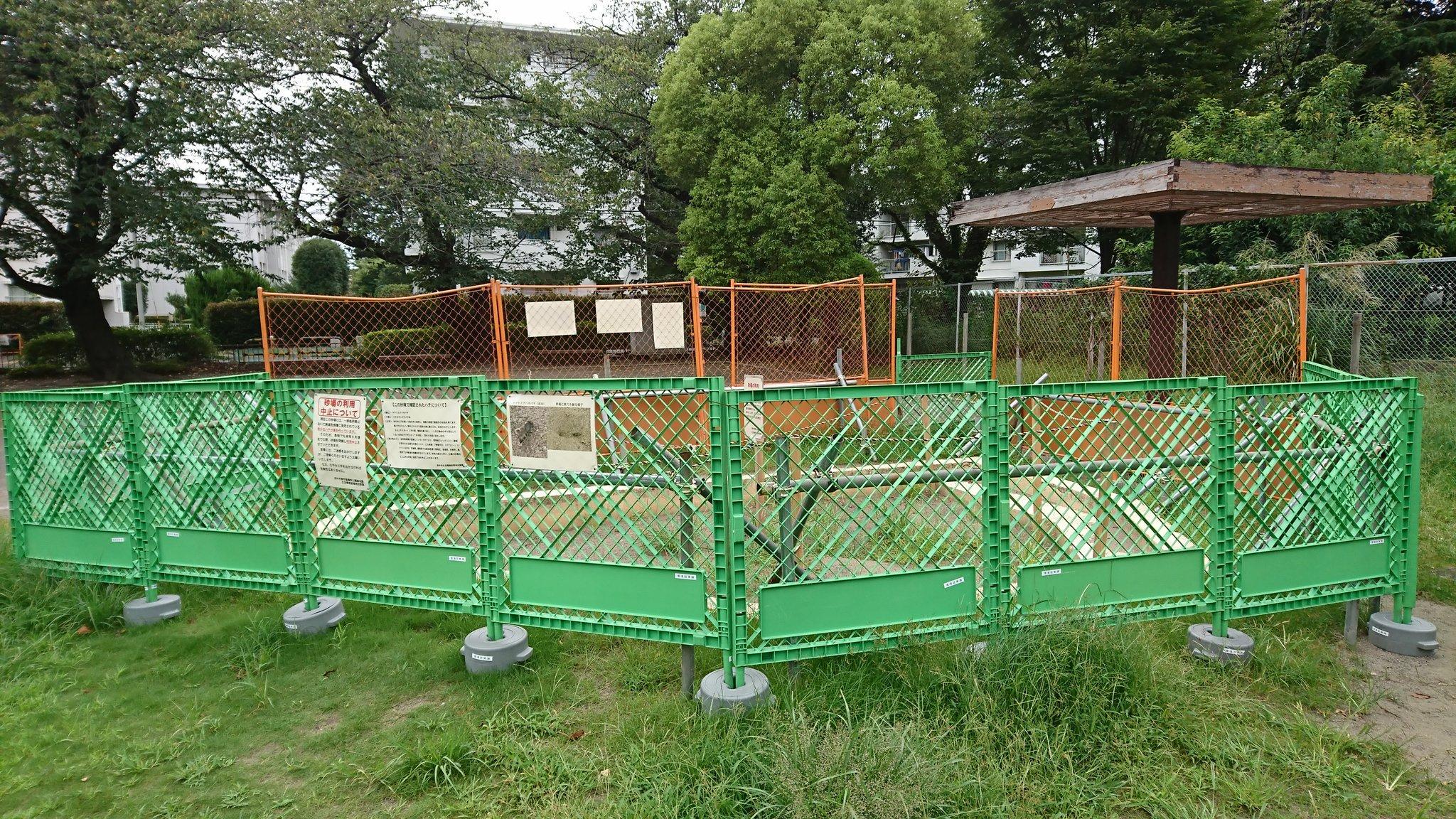子供とよく来る公園、砂場が使用中止になっててえぇ…と思ったら、想定外の理由だった。…なら仕方ないか、うん。