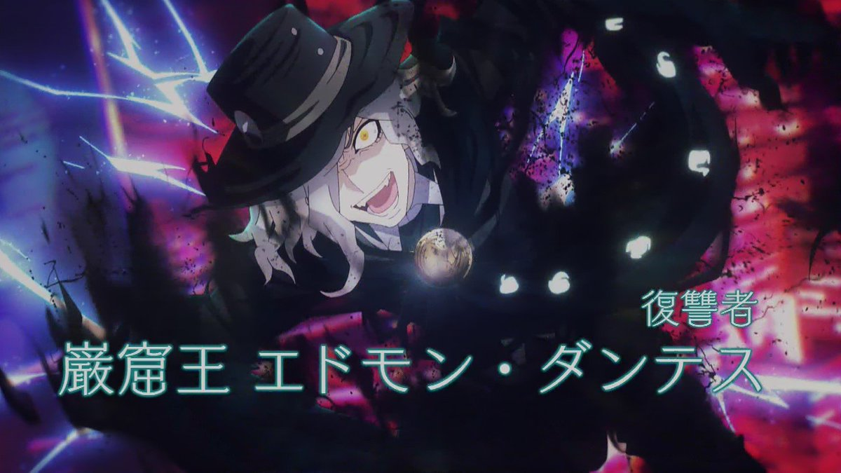 FGOの新CM映像です #事件簿アニメ