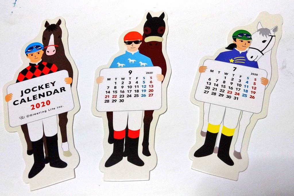 馬の姿形で、この馬○○っぽいーって妄想するの凄く楽しい(笑) 勝負服までは流石にシンクロしないけど💧  一枚目は右から藤田騎手とスノードラゴン、ルメール騎手とアーモンドアイ、蛯名騎手とイスラボニータとか  二枚目右から内田騎手とノンコノユメ、池添騎手とオルフェーヴルとか(*・ω・)