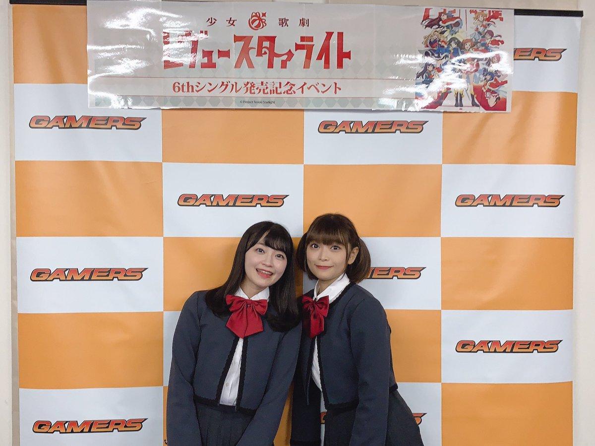名古屋での6thシングル発売記念お渡し会全4回ありがとうございました!皆さんとお話できてすごく楽しかったです(o^^o)✨明日は大阪でリリイベ!待ってるよー!🐙#スタァライト