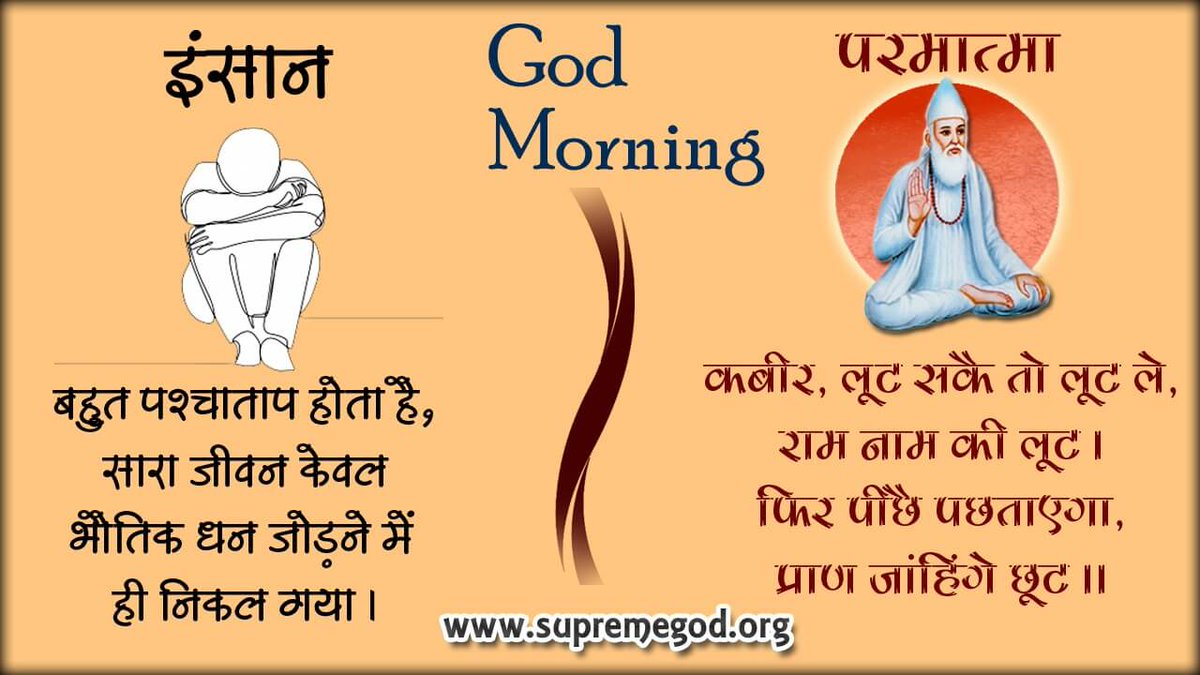 #GodMorningSaturday  Earning money should not be the priority of your life, it should be salvation. <br>http://pic.twitter.com/voT7O8Xfpf