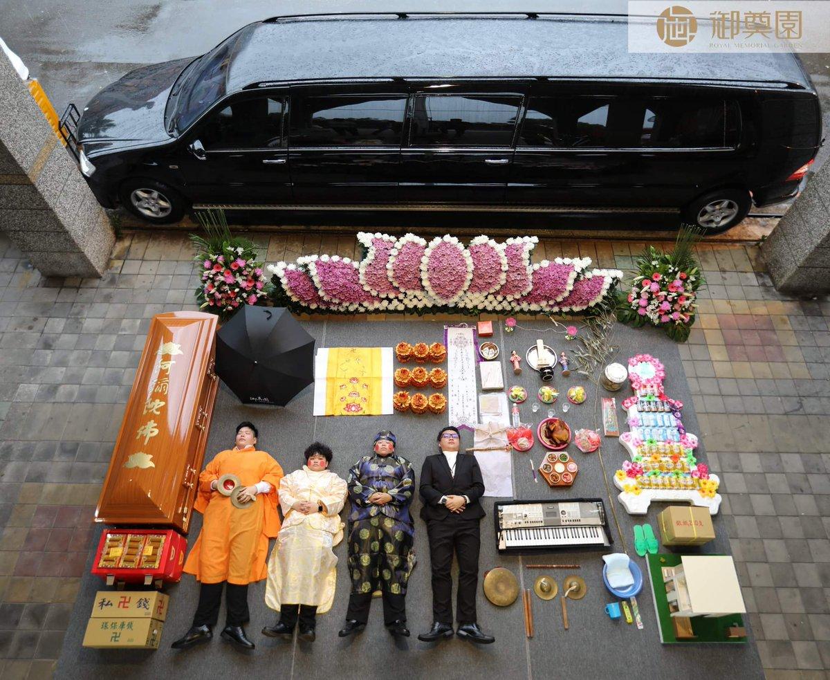 台湾の葬儀屋のアンボックスww