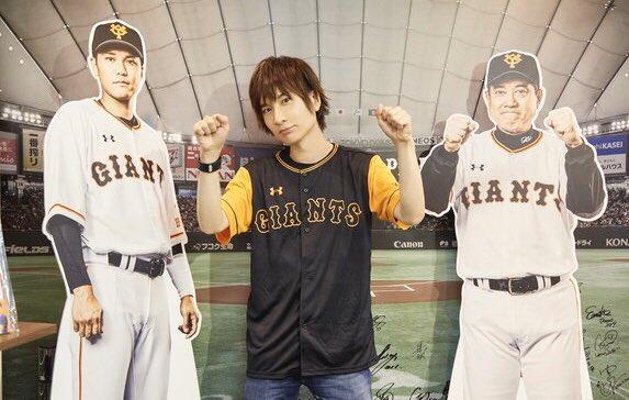 『前野智昭のGIANTS YELL!』巨人5年ぶりのリーグ優勝❗️❗️❗️おめでとうございます❗️❗️😭😭😭 #巨人 #ジャイアンツ #giants #和と動