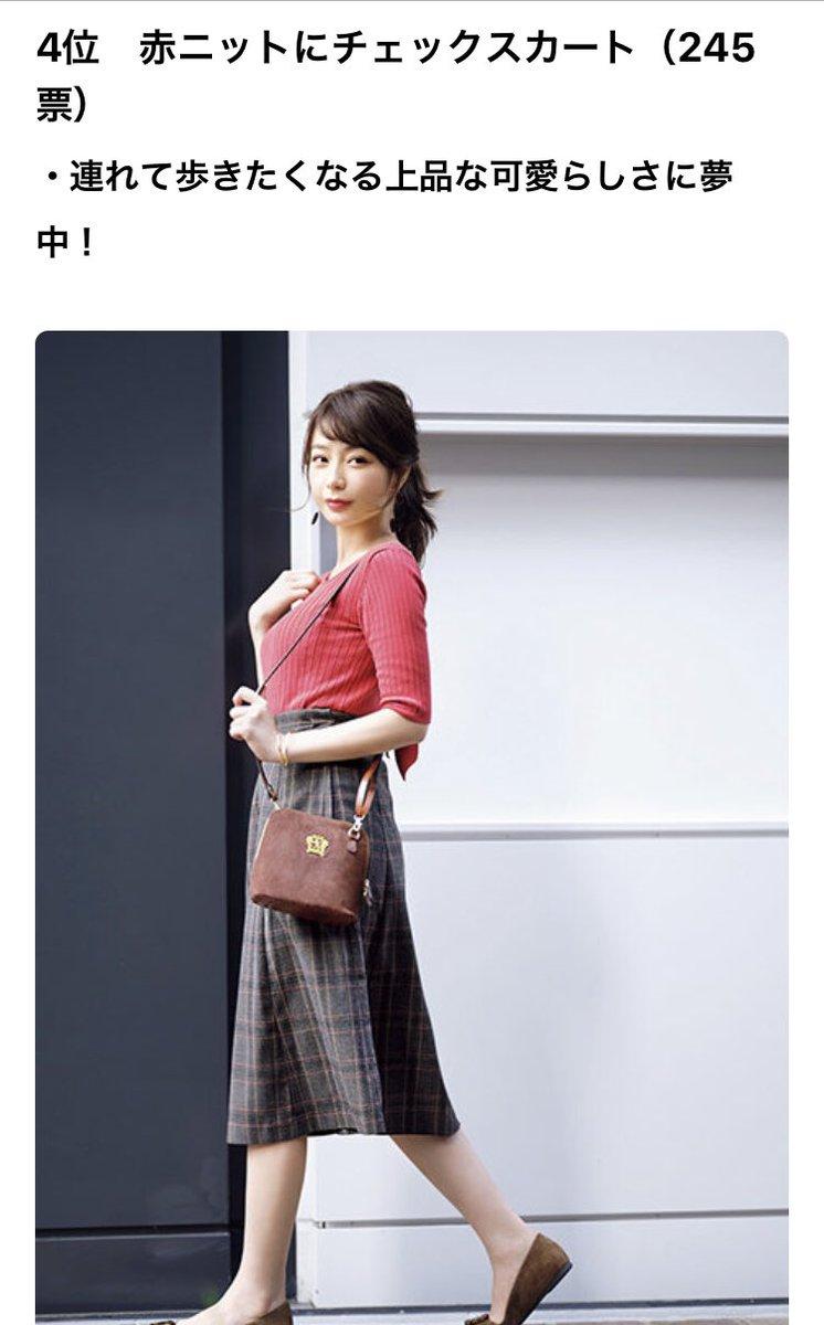 美人百花の宇垣美里さん実演の恋落ちコーデで1位が紺のワンピースだったけど体感的にも紺ワンピが最強