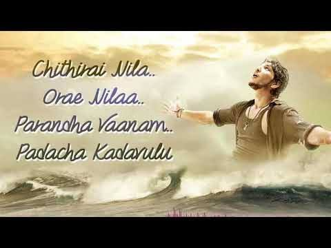 #ChithiraiNela #Vertical #WhatsAppStatus #Video  #Kadal #ManiRathnam #ARRahmanhttps://buff.ly/30BmvyFSuggest your favourite songs in the comment section. Do subscribe and share it around :)