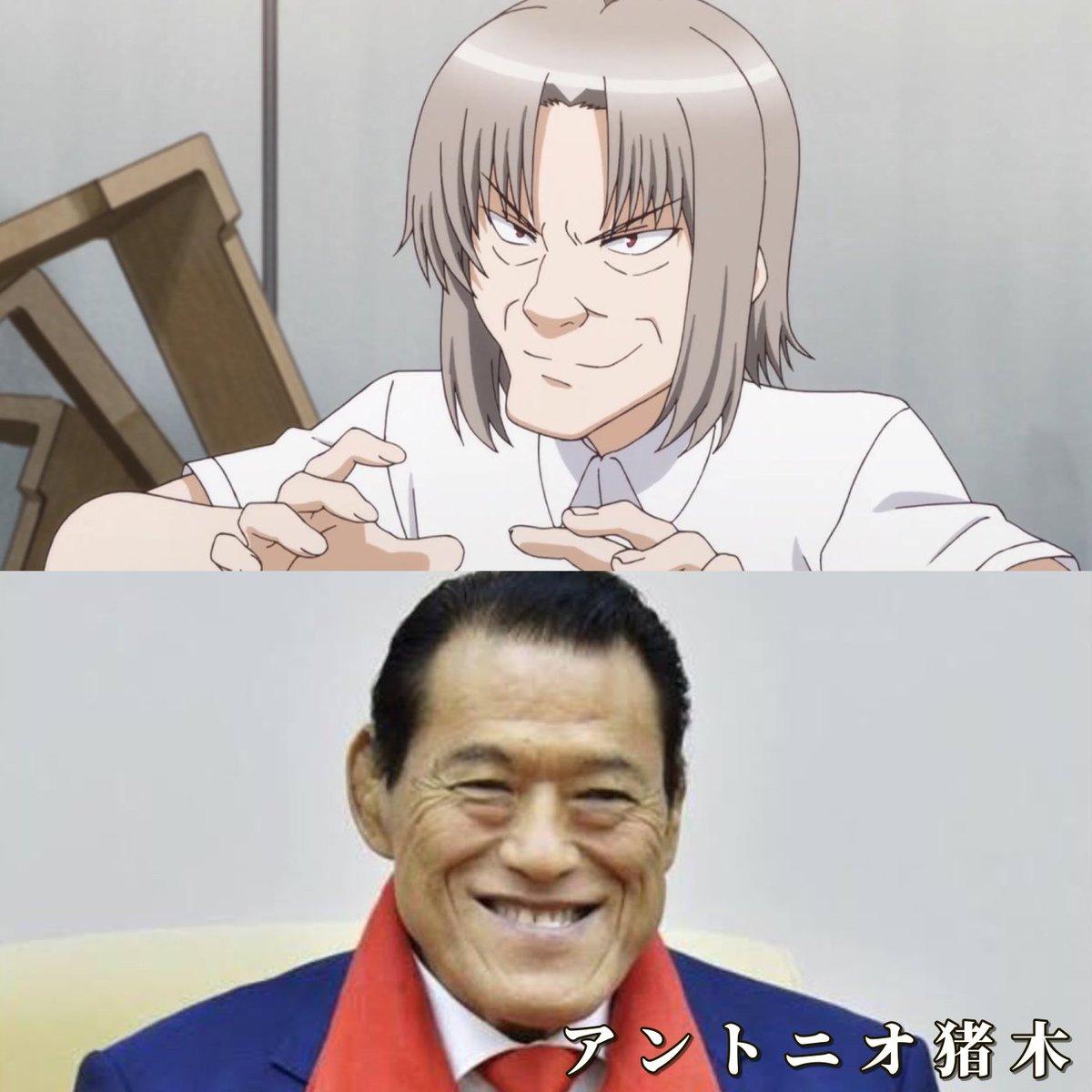 アニメに出演したことがある政治家
