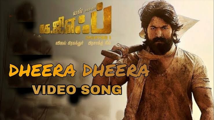 #DheeraDheera #Vertical #WhatsAppStatus #Video #KGF #Yash #Ravihttps://buff.ly/2ACJ0c0Suggest your favourite songs in the comment section. Do subscribe and share it around :)