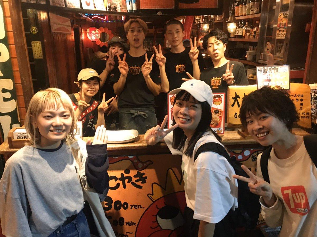 みなさん明日はSHISHAMO NO BEST ARENA!!! WESTですね( ◠‿◠ )ということで大阪にやってきましたワタシたち。先程たこ焼きを食べて明日のためにエネルギーを蓄えおりました🔥2度目の大阪城ホールでのワンマンライブ、頑張るぞ!!!皆さんも明日は全力で楽しめるように今日は早く寝て備えてね(松岡)