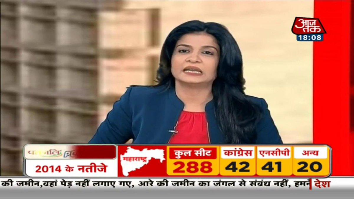 #Haryana और #Maharashtra में परिवारवाद को लेकर छिड़ी बहस#हल्ला_बोल @anjanaomkashyapलाइव: http://bit.ly/at_liveTV