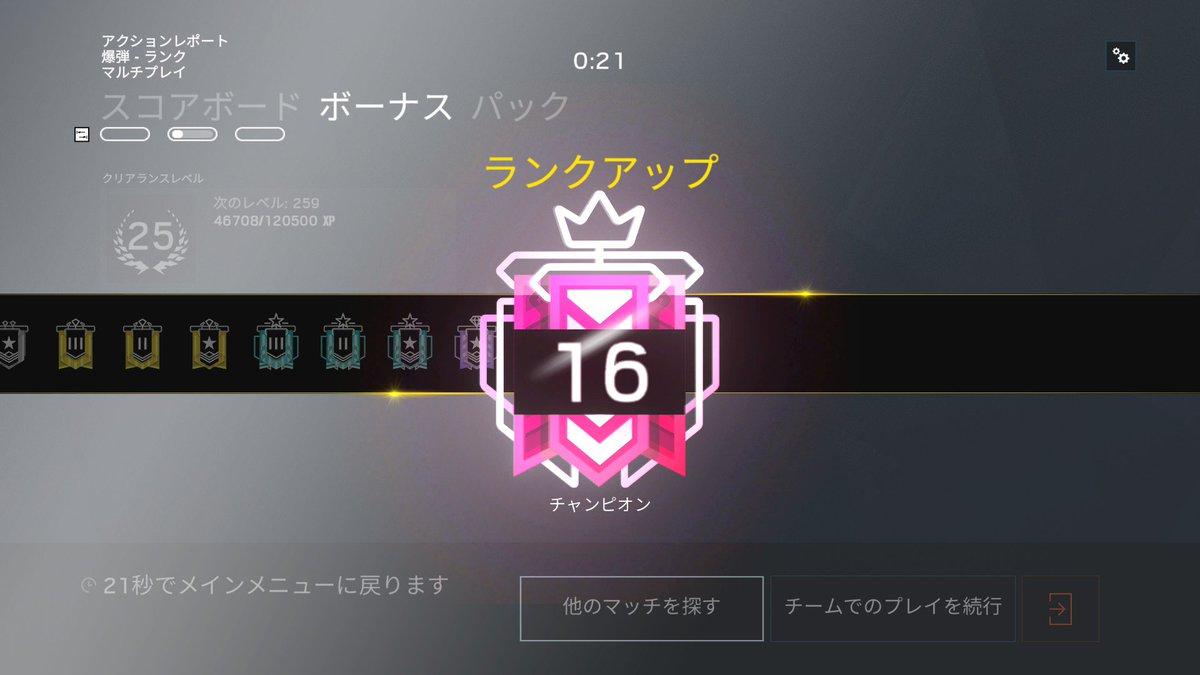 PC版 多分日本最速!!!!!!!!!