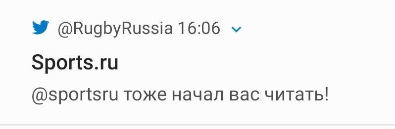 @sportsru очередная результативная попытка сборной России по регби