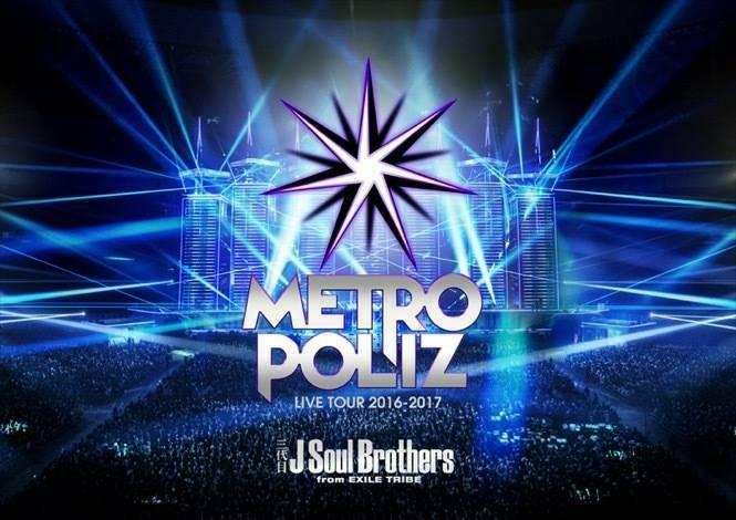【明日】9/22日 19:00-BS日テレ『THE LIVE:三代目 J Soul Brothers LIVE TOUR』「三代目J SOUL BROTHERS LIVE TOUR 2016-2017 METROPOLIZ」壮大なスペクタクルで展開された京セラドーム大阪公演をダイジェストで放送
