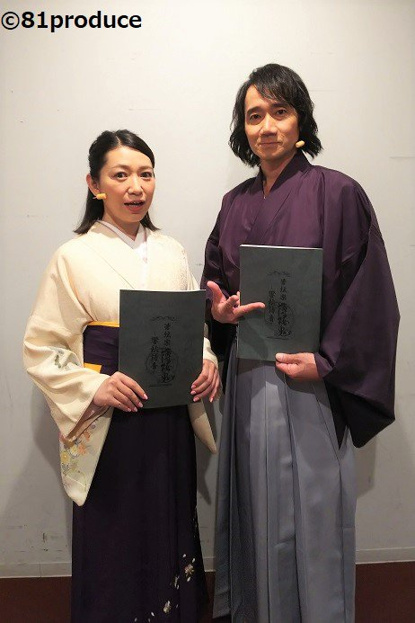 本日、ロームシアター京都にて開催された「管弦楽 薄桜鬼 〜響秋詩音〜」に土方歳三役の #三木眞一郎 が、出演させていただきました。雪村千鶴役の桑島法子さんと生の朗読をお届け致しました。いかがだったでしょうか?衣装も和装で登壇させて頂きましたよ。