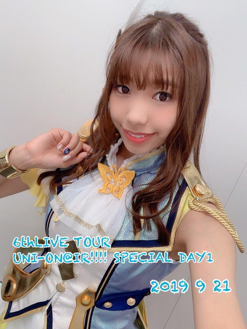THE IDOLM@STER MILLION LIVE! 6thLIVE TOUR UNI-ON@IR!!!! SPECIAL DAY1🌼会場やライブビューイングに来てくださった皆様ありがとうございましたー!キラキラしたSSAの景色最高でした✨とても楽しかったです。これからもよろしくお願いします!またお会いしましょう〜!☺️#imas_ml_6th #ミリシタ