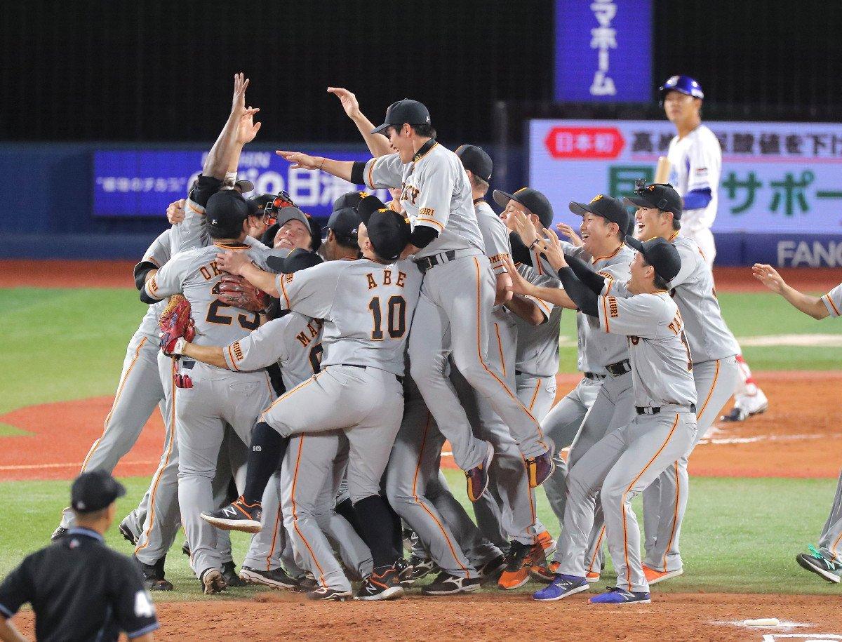 心の底からうれしい優勝!CS、日本シリーズではゲレーロに期待大…おくまん的Gのミカタ(Web版)  #巨人 #ジャイアンツ #giants