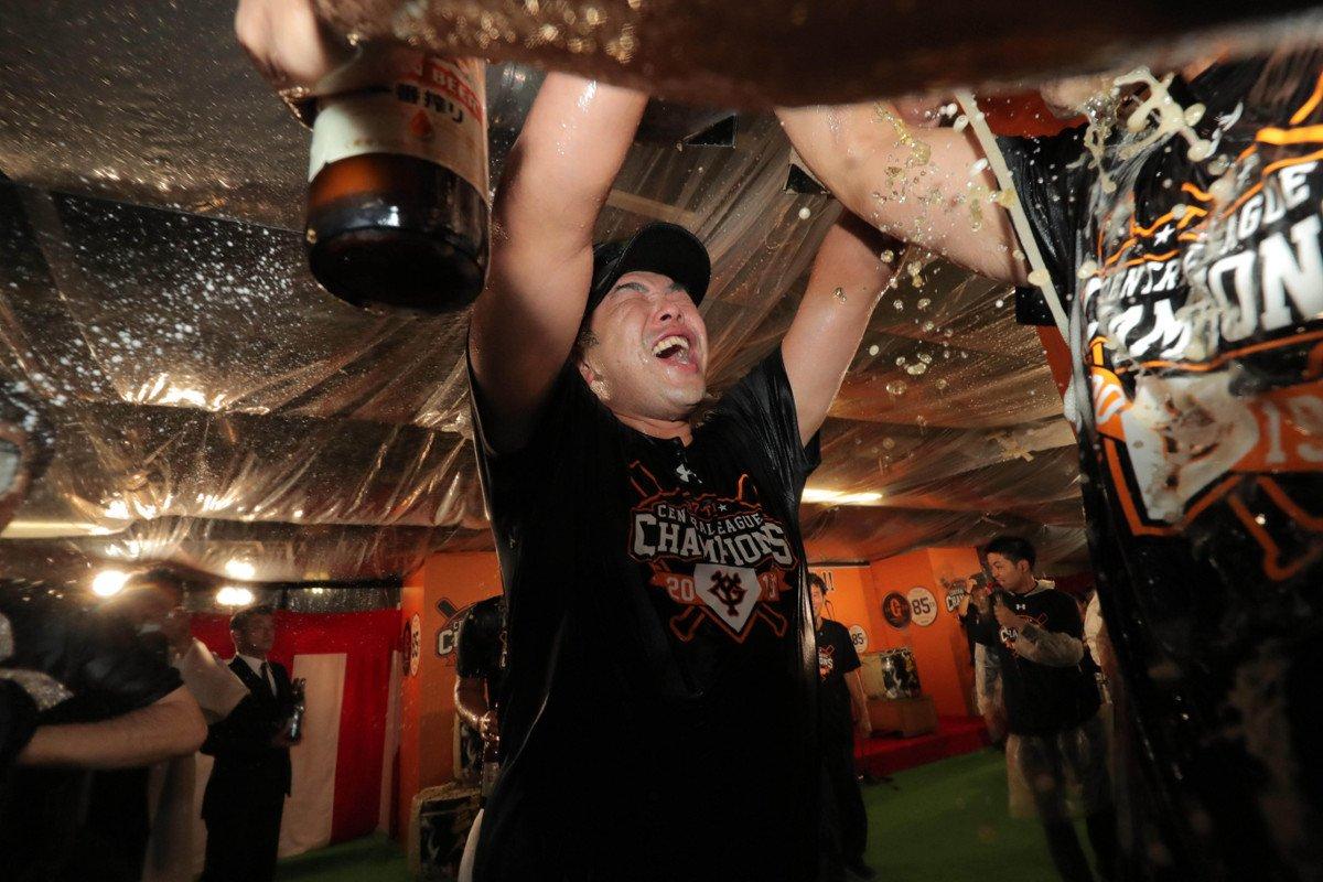優勝ビールかけ始まる…坂本勇「今日は酒を浴びて、浴びて、浴びるぞー」  #巨人 #ジャイアンツ #giants