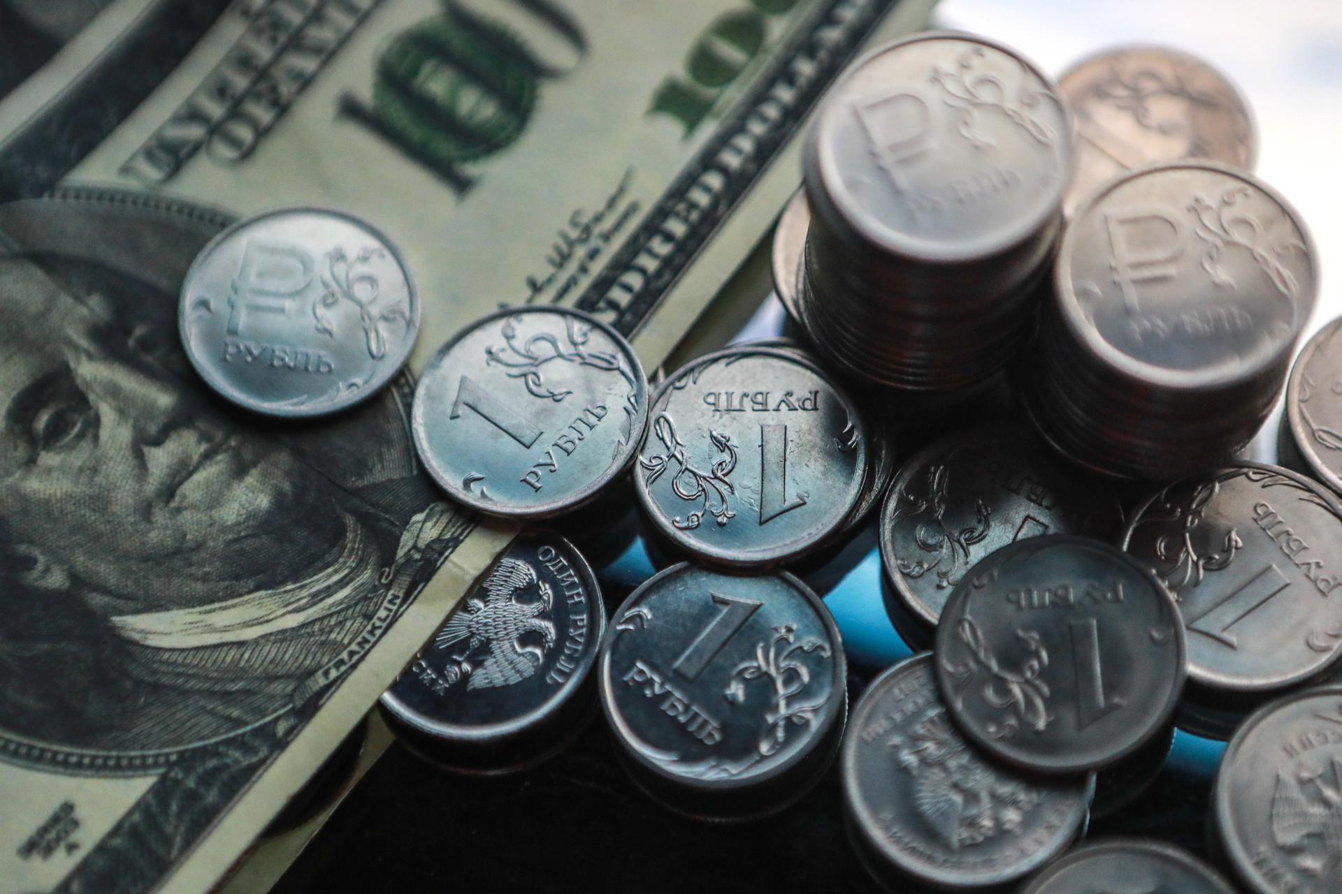 валюта россии на сегодня фото историю