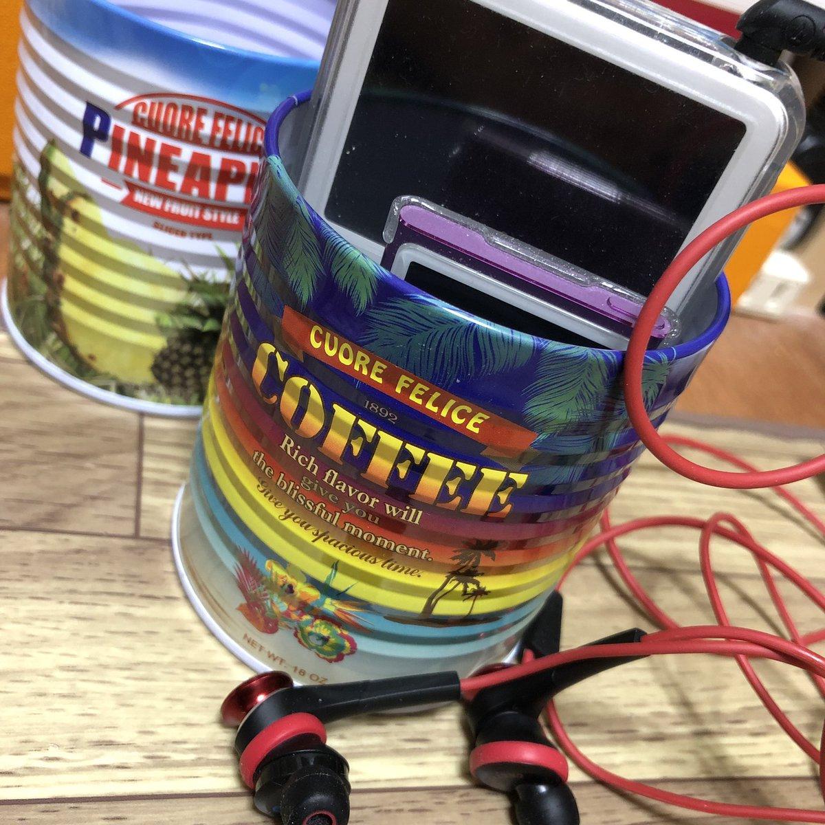 test ツイッターメディア - DAISOで、こんな可愛い缶を発見。iPod立てるのにジャストサイズ!あ、今のiPodは無理よ。古ーいやつだから入ったのよ笑 #ダイソー  #コーヒー https://t.co/MmaGGCe3GZ
