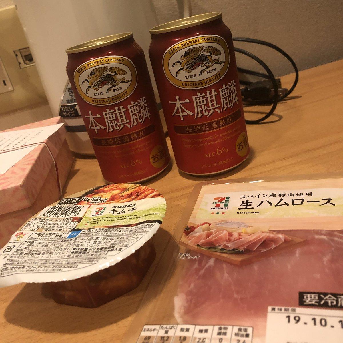 すいません、松江市のホテルに到着して早々に、またカッコつけてます。底コスパでカッコつけてることをここに謝罪させてください。