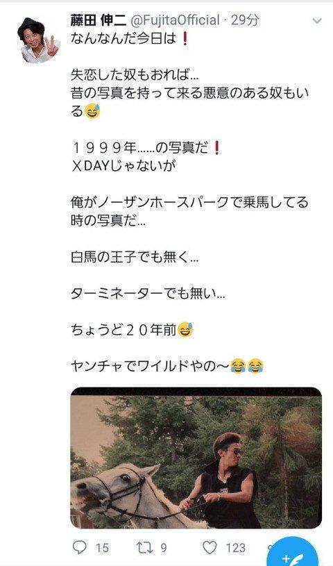 【競馬】藤田伸二氏、20年前の自身の乗馬姿を「ヤンチャでワイルド」と自画自賛wwwwwwwwwwwww https://t.co/CNDb574w6I