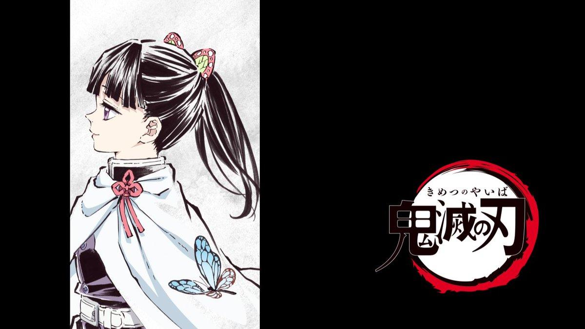 #鬼滅の刃第25話「継子・栗花落カナヲ」そしてキャラクターデザインの松島晃・描き下ろし毎週お届けのアイキャッチです。今週のアイキャッチ、前半は栗花落カナヲ公式コラボカフェでは本イラストを使ったグッズなど、様々なアイテムを取り扱い予定、お楽しみに。
