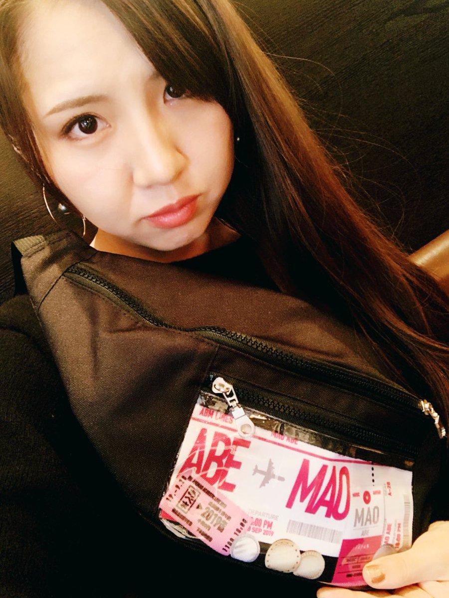 ブログ mao Bts