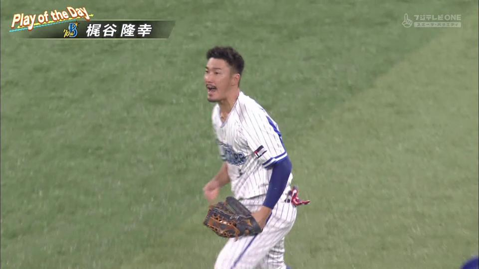 ⚾️Play of the Day 梶谷隆幸(2019.9.21) #baystars