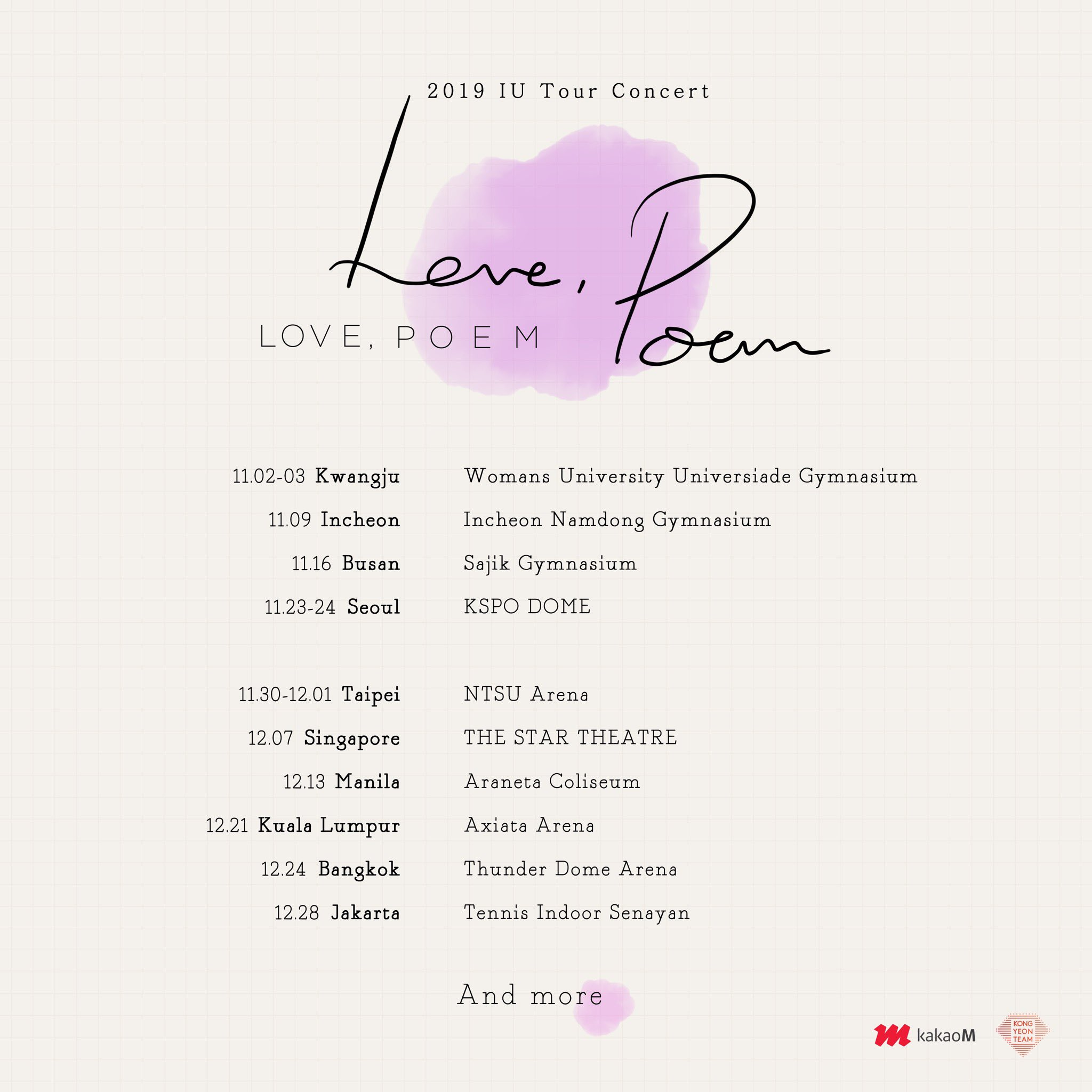 Image result for iu love poem concert