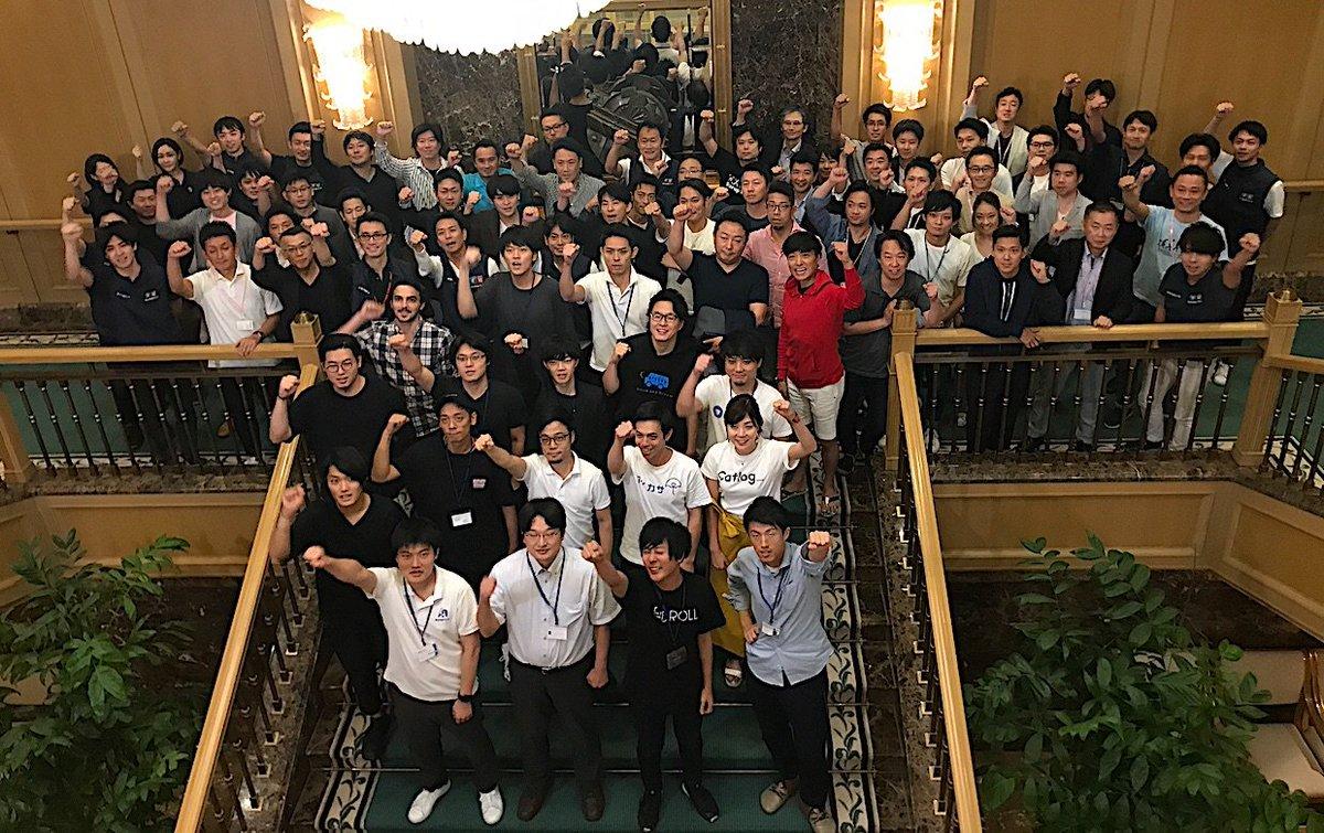 新進気鋭の起業家が大物キャピタリストとアイデアを磨きあげる合宿イベント「Incubate Camp 12th」が開催