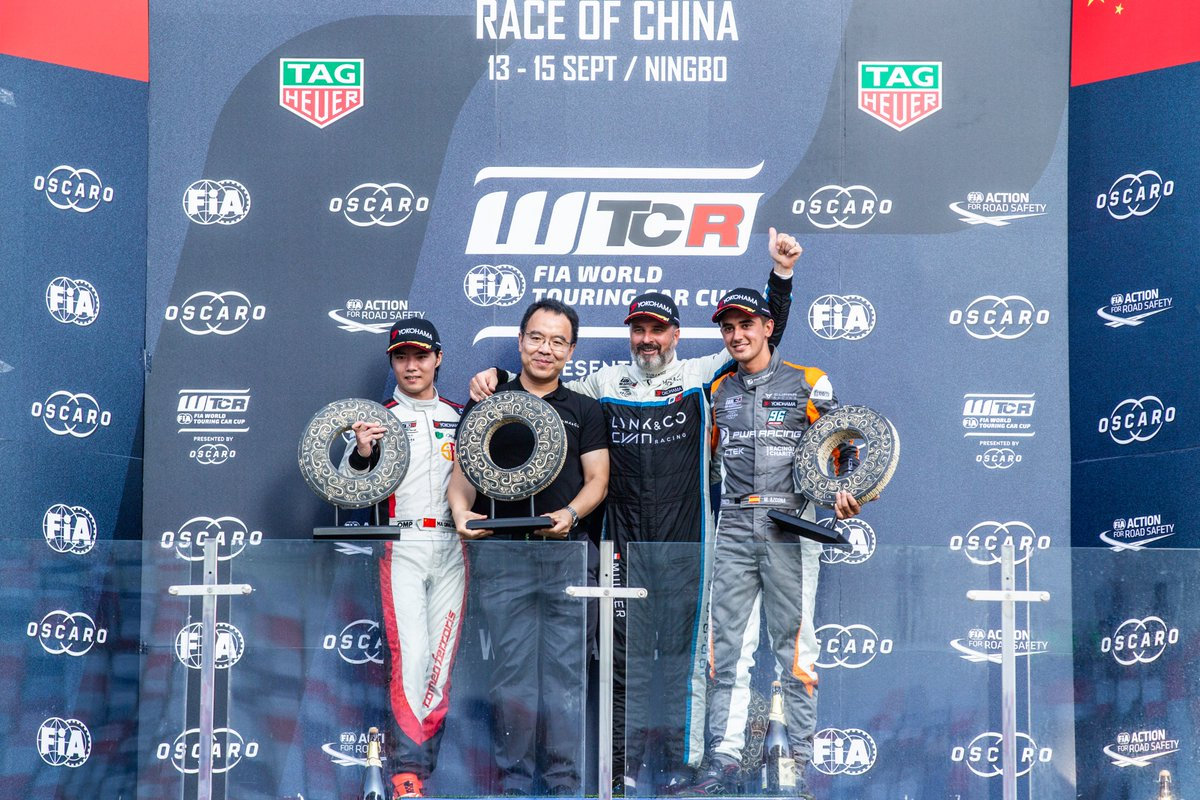 #WTCR - @yvanmuller & @maqinghuaF1 combined to make it a day to remember for local fans at WTCR #RaceofChina with Muller winning in a Chinese-built Lynk & Co 03 TCR and Ma pushing him all the way as he battled to claim a home win in the @FIA_WTCR🇨🇳⬇ fia.com/news/wtcr-chin…