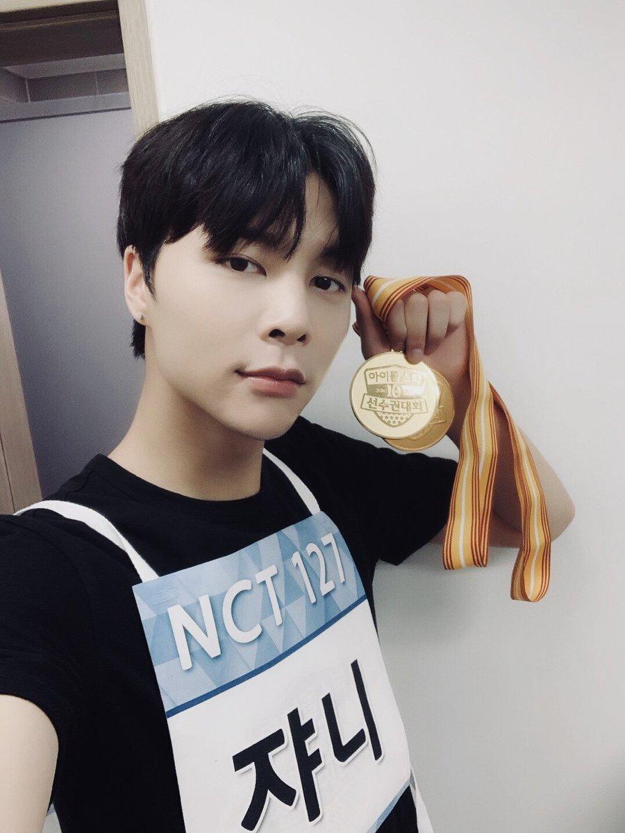 🏹⚽️🥇 #NCT #NCT127 #JOHNNY #아육대