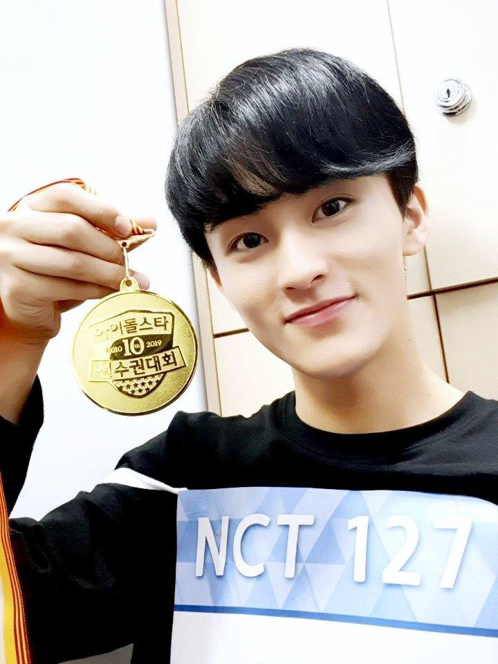 😮🏹⚽️🥇 #NCT #NCT127 #MARK #아육대